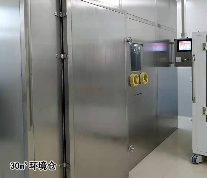 空气净化器测试舱