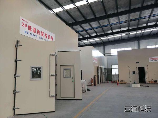 民权国家冷冻冷藏设备质量检验中心低温焓差室
