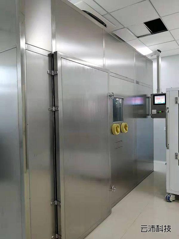 辽宁产检院30m³空气净化测试舱